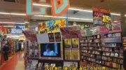 マンガ倉庫都城店106