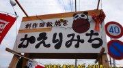 マンガ倉庫甘木店21