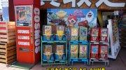 万代書店岩槻店201512-15