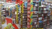 万代書店川越店85