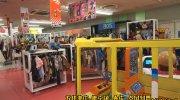 マンガ倉庫鹿児島店105