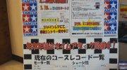 マンガ倉庫鹿児島店176