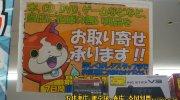 マンガ倉庫日向店138