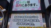 マンガ倉庫宮崎店33
