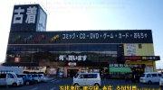 夢大陸松本店7