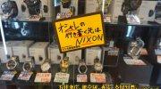 マンガ倉庫宮崎店98