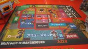 マンガ倉庫日向店45