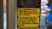 マンガ倉庫宮崎店5