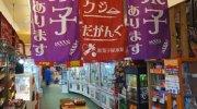 マンガ倉庫宮崎店6