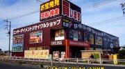 万代書店岩槻店201512-5