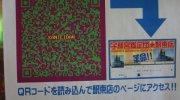 宇都宮鑑定団駅東店62