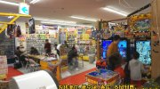 マンガ倉庫鹿児島店22