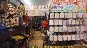 マンガ倉庫宮崎店63