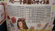 マンガ倉庫都城店95