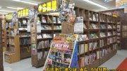 マンガ倉庫鹿児島店26