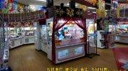 万代書店長野店109