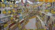 万代書店川越店87