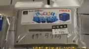 マンガ倉庫宮崎店90