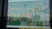 千葉鑑定団湾岸習志野店69