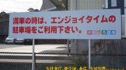おもしろ倉庫大塔本店8