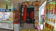 マンガ倉庫八代店15