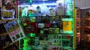 万代書店長野店185