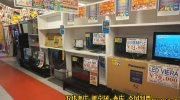 マンガ倉庫鹿児島店141
