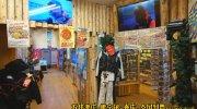 マンガ倉庫鹿児島店120