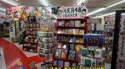 万代書店川越店78