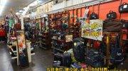 マンガ倉庫八代店40