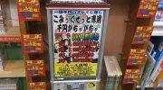 マンガ倉庫宮崎店15