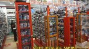 マンガ倉庫宮崎店95