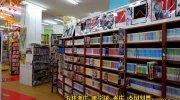 万代書店長野店128
