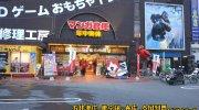 マンガ倉庫鹿児島店8