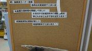 マンガ倉庫日向店18