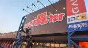 マンガ倉庫日向店36