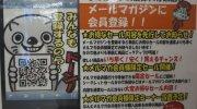 マンガ倉庫大分東店11