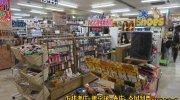 マンガ倉庫鹿児島店108