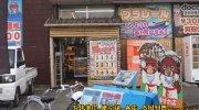 マンガ倉庫甘木店30
