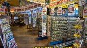 万代書店川越店129