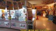 マンガ倉庫鹿児島店97
