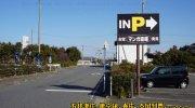 マンガ倉庫八代店147