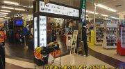 マンガ倉庫八代店26
