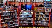 万代書店長野店159