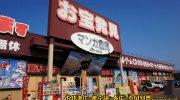 マンガ倉庫大分東店29