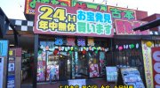 ぐるぐる大帝国牛久店25