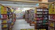 万代書店山梨本店85
