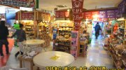 マンガ倉庫鹿児島店56