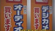 マンガ倉庫都城店69