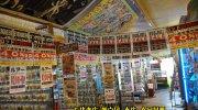万代書店川越店133